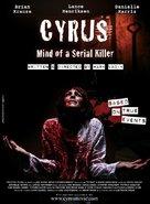 Cyrus - Movie Poster (xs thumbnail)