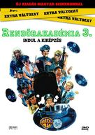 Police Academy 3: Back in Training - Hungarian Movie Cover (xs thumbnail)