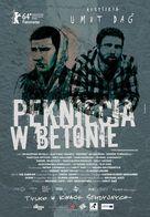 Risse im Beton - Polish Movie Poster (xs thumbnail)