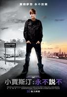 Justin Bieber: Never Say Never - Taiwanese Movie Poster (xs thumbnail)