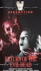 El ataque de los muertos sin ojos - Dutch VHS movie cover (xs thumbnail)