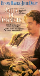 Before Sunrise - Argentinian Movie Cover (xs thumbnail)