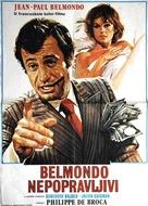 L'incorrigible - Yugoslav Movie Poster (xs thumbnail)