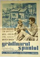 The Spanish Gardener - Romanian Movie Poster (xs thumbnail)