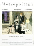 Metropolitan - French Movie Poster (xs thumbnail)