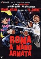 Roma a mano armata - Italian DVD cover (xs thumbnail)