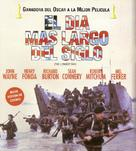 The Longest Day - Argentinian Movie Cover (xs thumbnail)