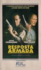 Armed Response - Brazilian VHS movie cover (xs thumbnail)