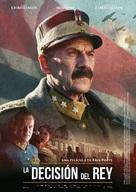 Kongens Nei - Spanish Movie Poster (xs thumbnail)