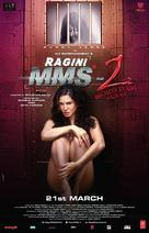 Ragini MMS 2 - Indian Movie Poster (xs thumbnail)