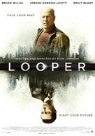 Looper - Dutch Movie Poster (xs thumbnail)