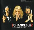 Une chance sur deux - French poster (xs thumbnail)