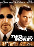 Two For The Money - DVD movie cover (xs thumbnail)