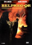 Belphégor - Le fantôme du Louvre - DVD cover (xs thumbnail)