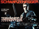 Terminator 2: Judgment Day - British Movie Poster (xs thumbnail)