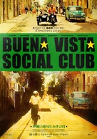 Buena Vista Social Club - South Korean Movie Poster (xs thumbnail)