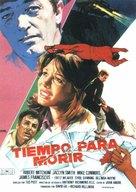 Nightkill - Spanish Movie Poster (xs thumbnail)