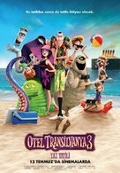Hotel Transylvania 3: Summer Vacation - Turkish Movie Poster (xs thumbnail)
