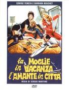 La moglie in vacanza... l'amante in città - Italian DVD movie cover (xs thumbnail)