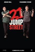 21 Jump Street - Czech Movie Poster (xs thumbnail)