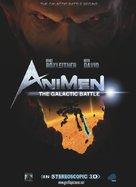 Animen: The Galactic Battle - Movie Poster (xs thumbnail)