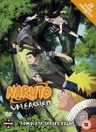 """Naruto: Shippûden"" - British DVD cover (xs thumbnail)"
