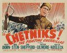 Chetniks - Movie Poster (xs thumbnail)