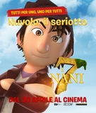 Der 7bte Zwerg - Italian Movie Poster (xs thumbnail)
