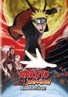 Gekijouban Naruto: Buraddo purizun - DVD movie cover (xs thumbnail)