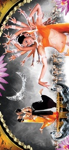 Om Shanti Om - Indian poster (xs thumbnail)