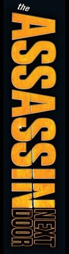 Kirot - Logo (xs thumbnail)