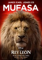 The Lion King - Spanish Movie Poster (xs thumbnail)