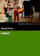 Huozhe - German Movie Cover (xs thumbnail)