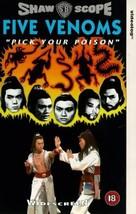 Wu du - British Movie Cover (xs thumbnail)