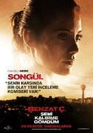 Behzat Ç. Seni Kalbime Gömdüm - Turkish Movie Poster (xs thumbnail)
