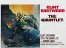 The Gauntlet - British Movie Poster (xs thumbnail)