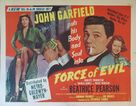 Force of Evil - Movie Poster (xs thumbnail)