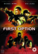 Fei hu - British Movie Cover (xs thumbnail)