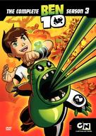 """Ben 10"" - DVD movie cover (xs thumbnail)"