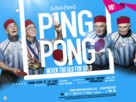 Ping Pong - British Movie Poster (xs thumbnail)