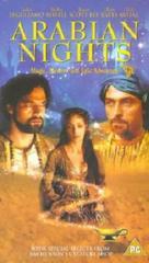 Arabian Nights - British VHS movie cover (xs thumbnail)