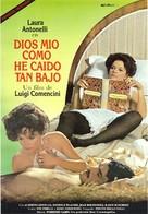 Mio Dio come sono caduta in basso! - Spanish Movie Poster (xs thumbnail)