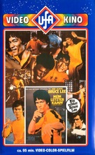 Game Of Death - German VHS cover (xs thumbnail)
