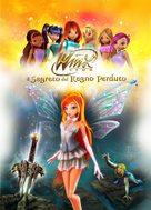 Winx club - Il segreto del regno perduto - Italian Movie Poster (xs thumbnail)