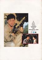Long xiong hu di - poster (xs thumbnail)