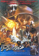 The League of Extraordinary Gentlemen - Japanese Movie Poster (xs thumbnail)