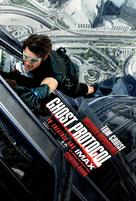 Mission: Impossible - Ghost Protocol - British Movie Poster (xs thumbnail)