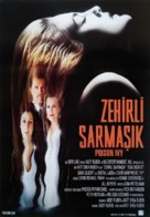 Poison Ivy - Turkish Movie Poster (xs thumbnail)