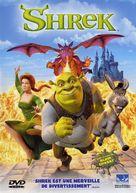 Shrek - French DVD movie cover (xs thumbnail)