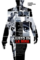 Vantage Point - Mexican Movie Poster (xs thumbnail)